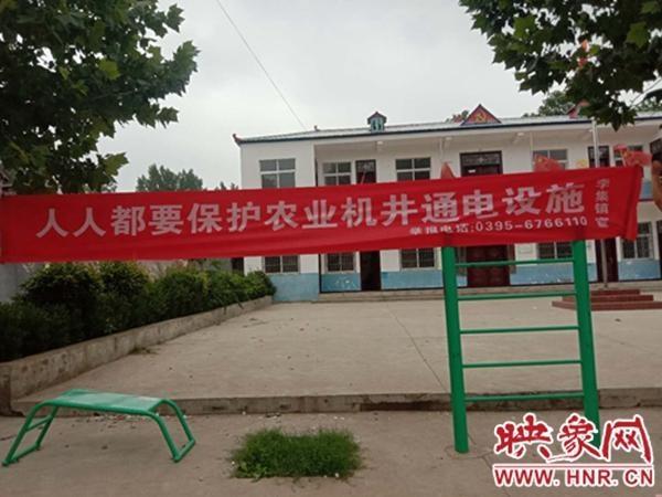 """漯河市郾城区李集镇多措并举开展""""猎鼠""""打击整治行动"""