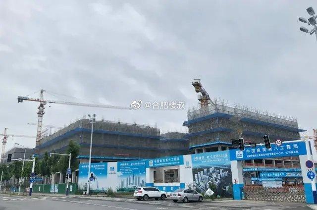 滨湖省立医院最新进展出炉,融创、绿城、华宇、旭辉等盘直接受益