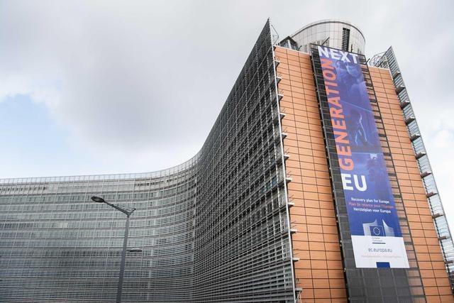 欧盟批准意大利60亿欧元援助计划 用于援助受疫情影响的中小企业