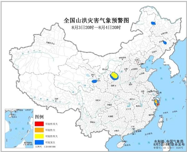 水利部和中国气象局联合发布红色山洪灾害气象预警