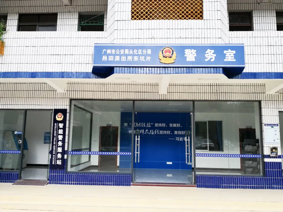 24小时自助办证!广州这些智能警务服务站就在你家门口