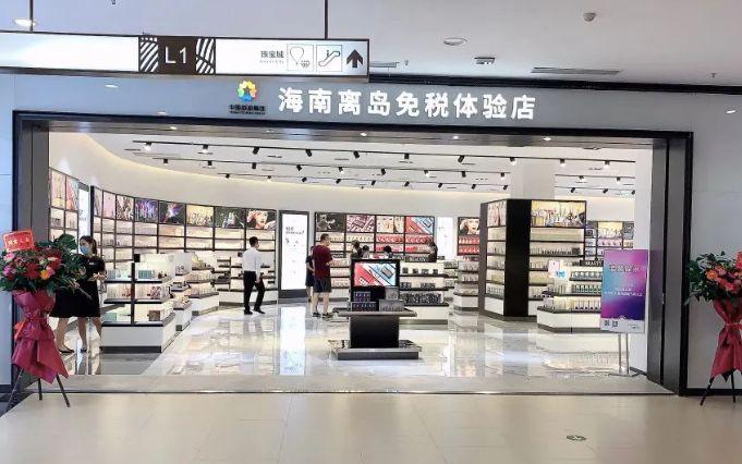 [亿兴app首页]验亿兴app首页店万宁图片
