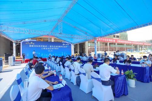 创新BIM驱动,助力上海宝冶深圳技术大学项目建设 提质增效