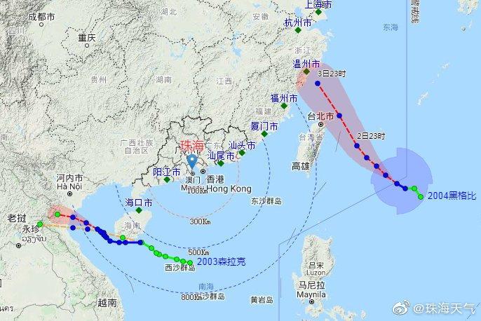 应急管理部:关闭沿海52个景区景点,渔船有序撤离