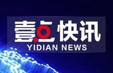 今起(8月3日),泰安市中心医院本部取消门诊输液