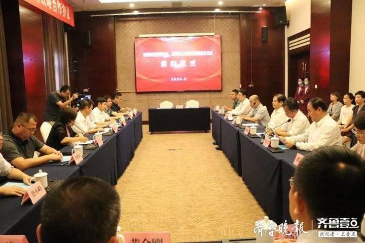 聊城市政府、市科协与中国有色金属学会签署合作协议