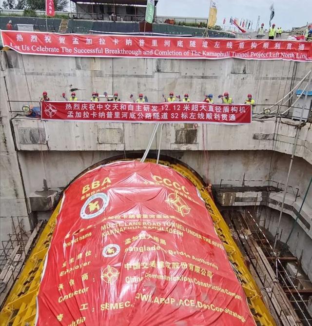 """中国""""重器""""助力孟加拉国首条水下隧道建设"""
