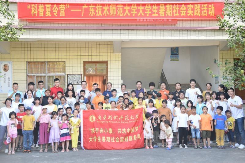 青春在田间地头飞扬!广东9万高校师生暑期社会实践这样开展