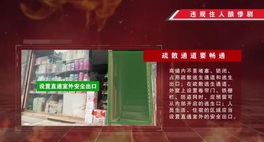 """贵州消防发布""""78""""火灾警示片 贵阳花溪孟关汽配城内一家商铺发生火灾7人不幸身亡"""