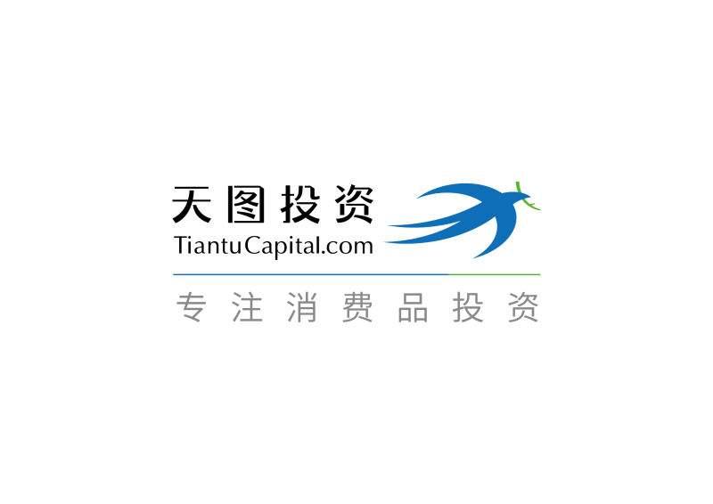 天图投资完成首期美元VC基金募集 雀巢为基石投资人 管理基金累计近200亿
