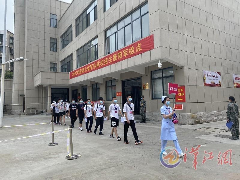 第九九一医院组织开展2020年度军队院校招生体检工作