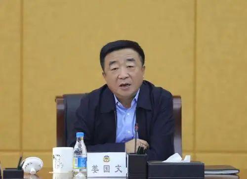 亿兴平台登录:哈尔滨落马干部又被点名亿兴平台登录图片