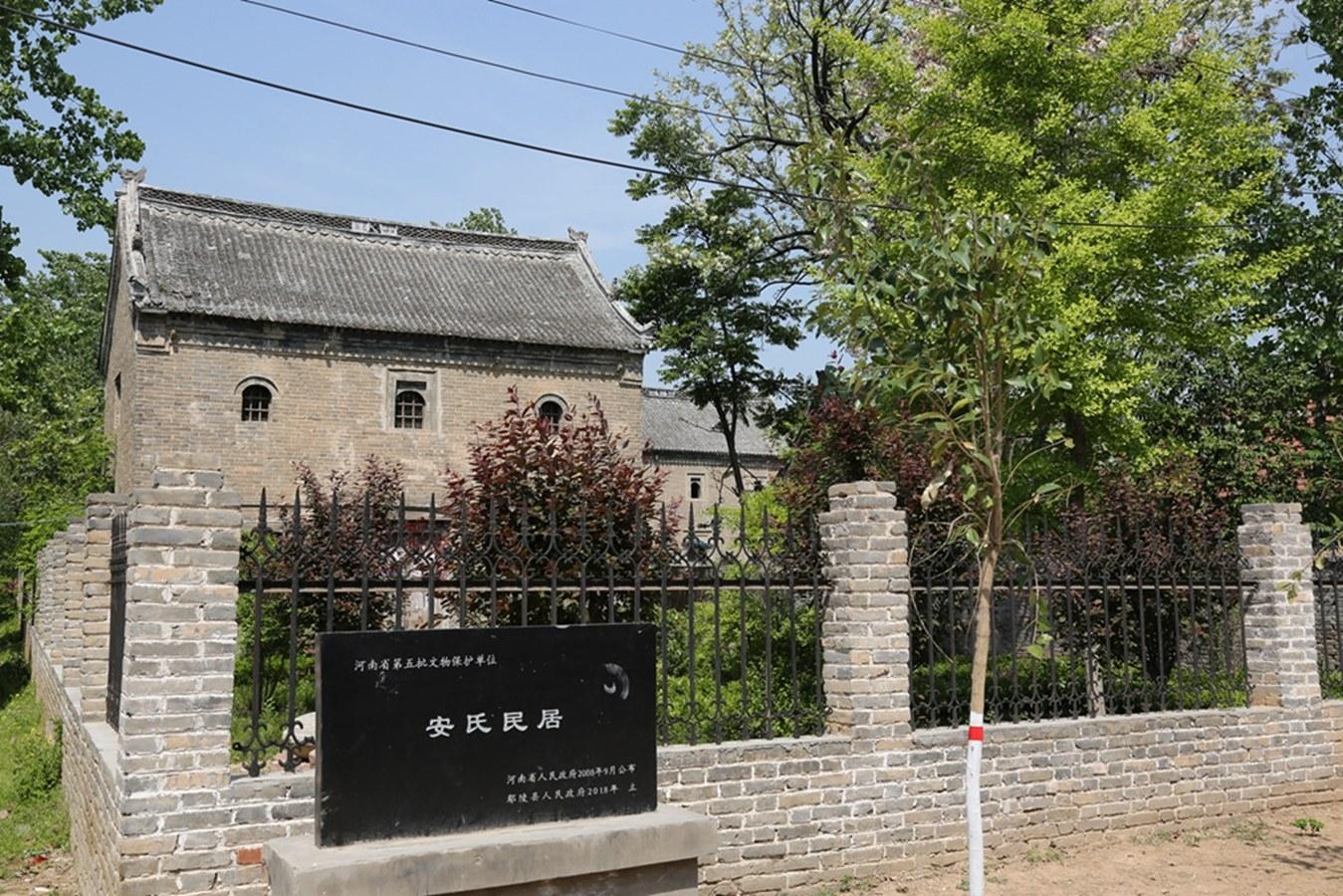 鄢陵安氏民居的砖雕、木雕很吸睛