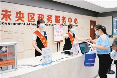 西安打造国际一流营商环境