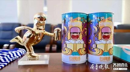 青岛国际啤酒节商城官方淘宝店铺上线,足不出户在线嗨购