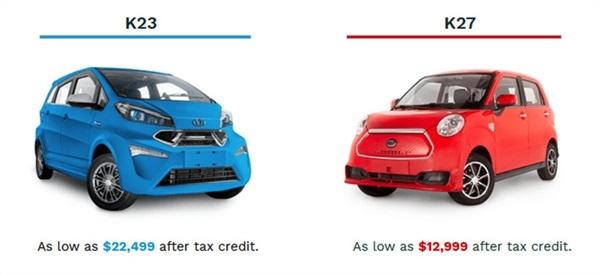 老年代步车?中国品牌康迪在美推出两款新能源汽车:约9万元起