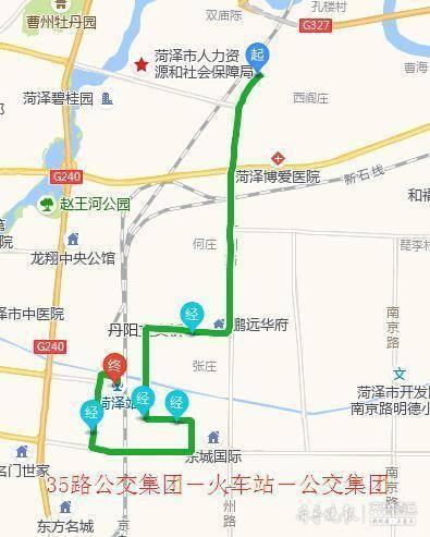 菏泽35路微循环公交试运营,方便长沙路、丹阳桥下居民出行