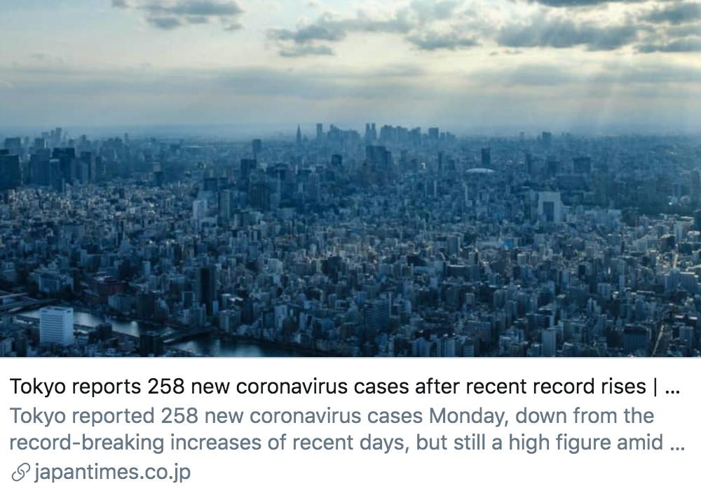 东京报告了258例确诊病例,三重县宣布进入紧急状态。/《日本时报》报道截图