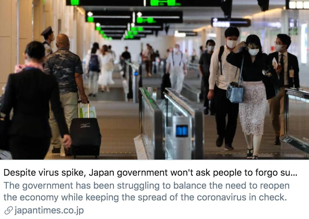 尽管确诊病例激增,中央政府不会要求人们放弃旅行。/《日本时报》报道截图