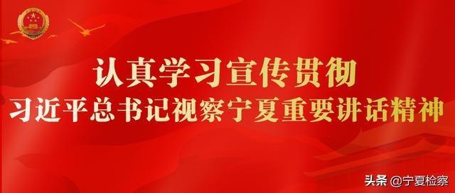 永宁县人民检察院公开审查司法救助案打开当事人心结