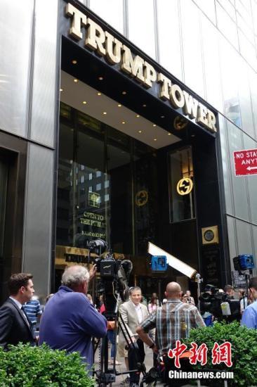 纽约检方调查特朗普集团 要求其上交纳税申报表