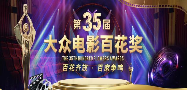 《中国机长》等影片入围百花奖候选名单