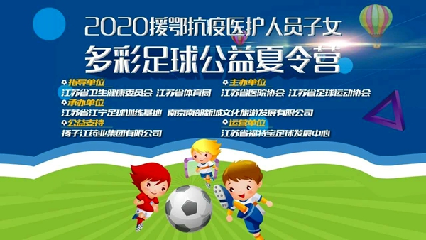 菲娱3注册开户:020援鄂抗疫医护图片