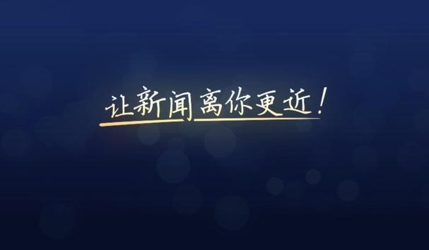李新春在晋源区调研农村集体产权制度改革工作