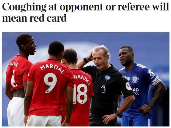 英足总新规:朝对手或裁判故意咳嗽将被红牌罚下