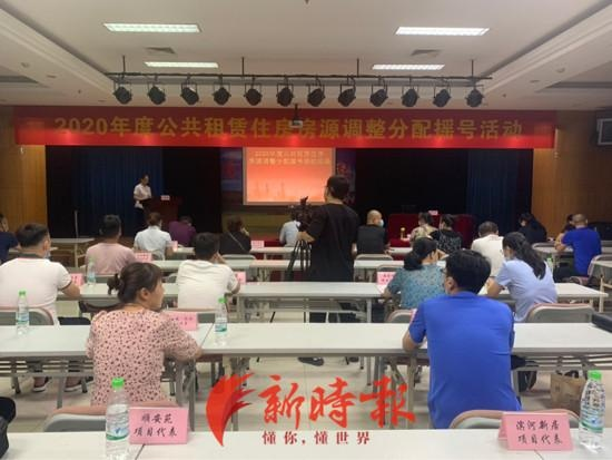 @济南公租房住户:一室户家庭开始受理调房资格审核了