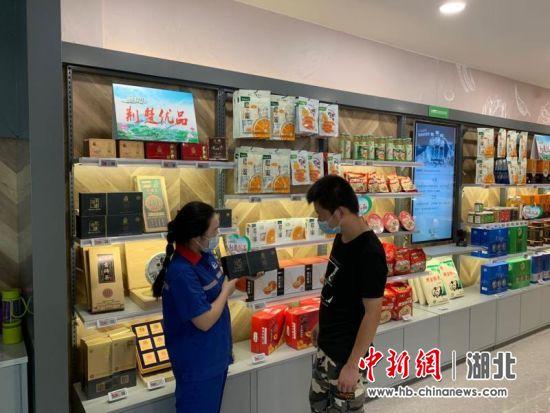 """中国石化助力湖北经济复苏 11天采购""""荆楚优品""""破亿元"""