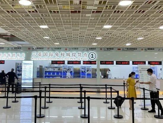 三亚机场设有2处免税物品提货点