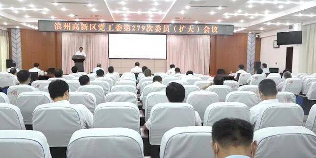 滨州省级大学科技园要来了,是真的!