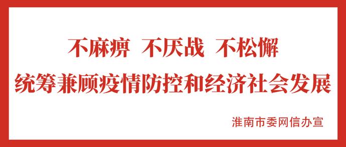 """零见面!市不动产登记中心开启""""网上申请""""模式"""