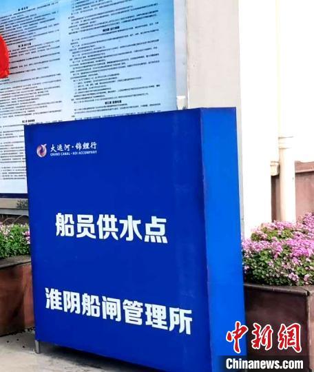 """苏北运河推系列便民举措 让船民""""讨""""生活变""""好""""生活"""