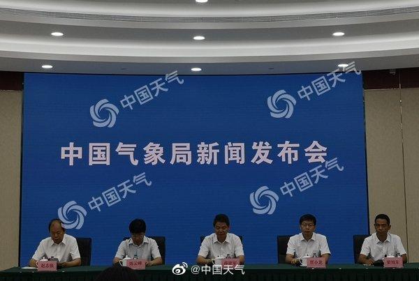 【摩登3官网开户】中国气象局8摩登3官网开户月将图片