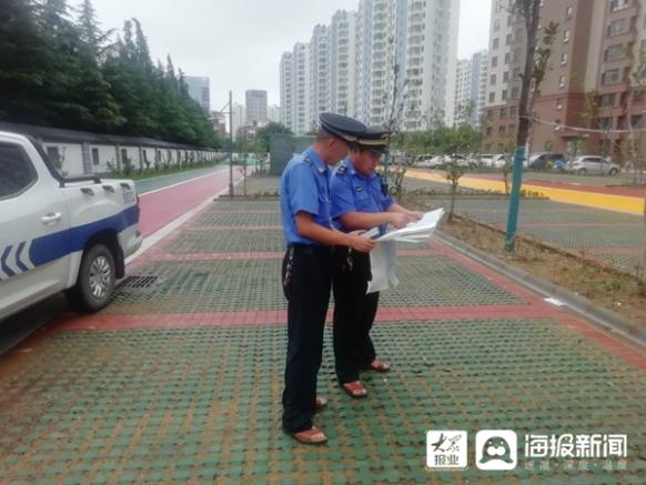 临沂北城一公司毁绿建设停车位!刚刚被立案查处