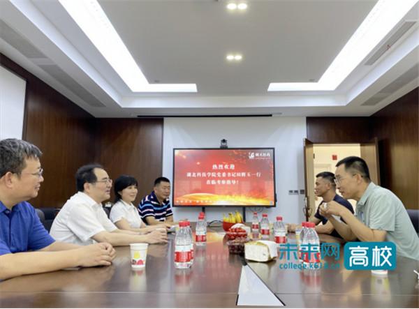 湖北科技学院党委书记田辉玉赴朗天医药集团考察交流