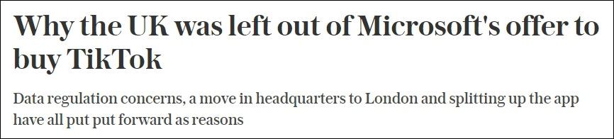 """微软打包式收购""""五眼""""TikTok业务 为什么没有英国?"""