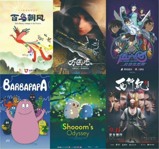第26届上海电视节开幕 800多部作品参选白玉兰奖