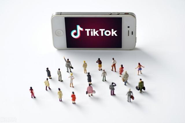 特朗普:想买TikTok得先给美国政府打钱,没政府他们啥也不是