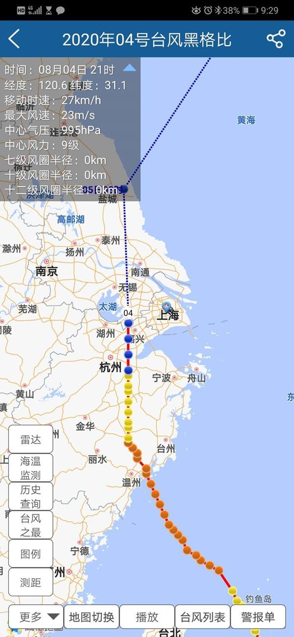 """台风""""黑格比""""进入吴江市境内 上海沿海海面最大阵风11级"""