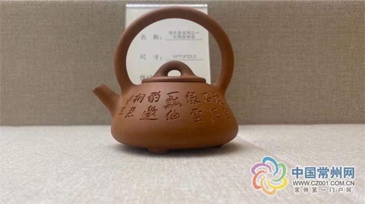 国内首个以曼生壶为主题的艺术馆将落地溧阳