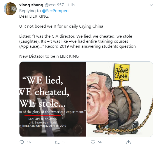 蓬佩奥又污蔑中国在美搞间谍活动 被推特网友群嘲