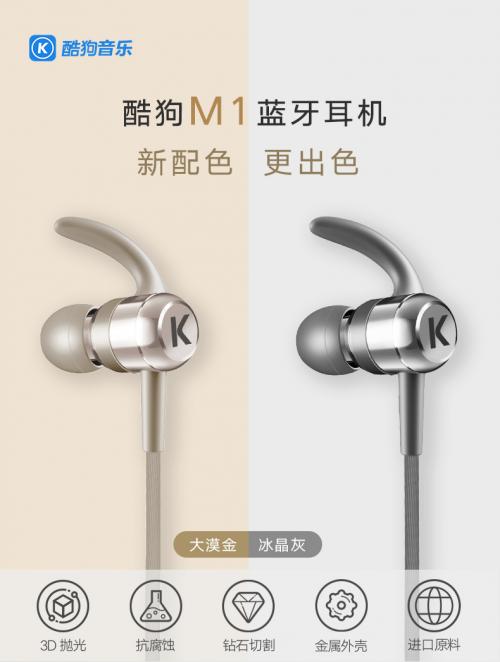 创造音乐消费新场景 酷狗助力广州数字创意产业营收破千亿