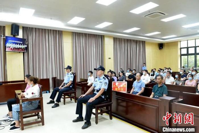 广西宣判一起特大传销案 涉案超43亿19名主犯获刑