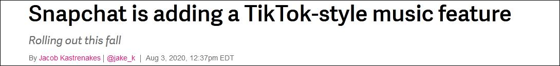 TikTok被美国盯上,竞品Snapchat立马推出相似功能