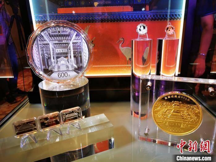 紫禁城建成600年金银纪念币发行仪式在故宫启幕