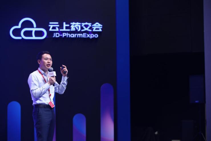 首届京东健康云上药交会正式开幕 加速医药全产业链数字化融合