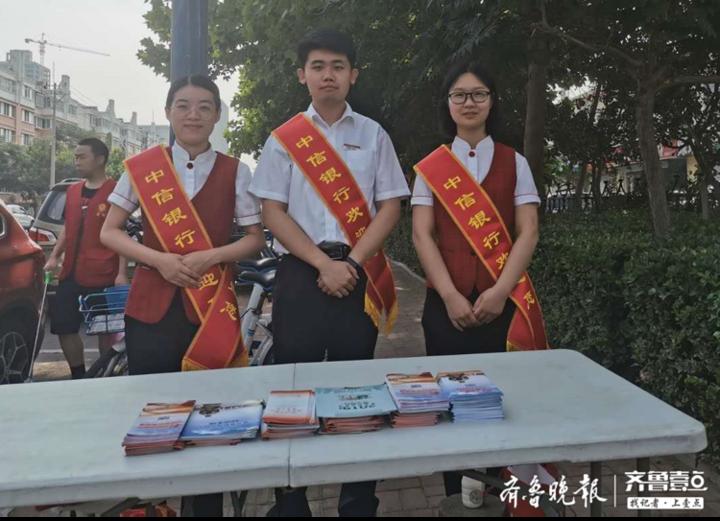 """中信银行滨州分行开展""""人民币知识宣传进社区""""活动"""